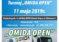 """XVI Turniej """"OMIDA OPEN"""" dla amatorów i weteranów – 11 maja 2019 r. godz. 15.40 – Hala MRKS Gdańsk"""